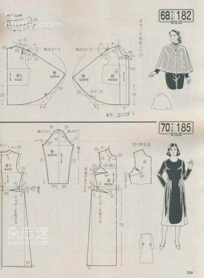 Poncho & dress