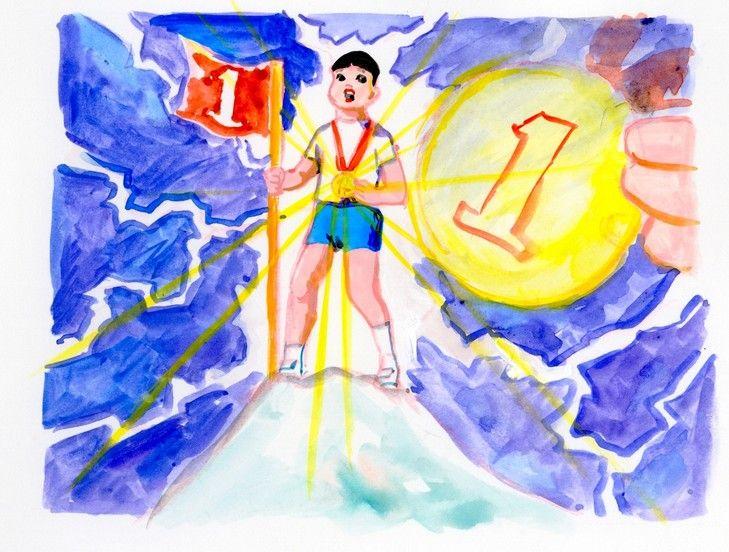 五月女ケイ子による「金メダル男」の挿絵のイメージ。