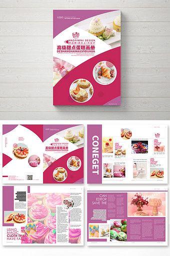 Fashion Atmosphere Cake Dessert Brochure Pikbest Templates Bakery