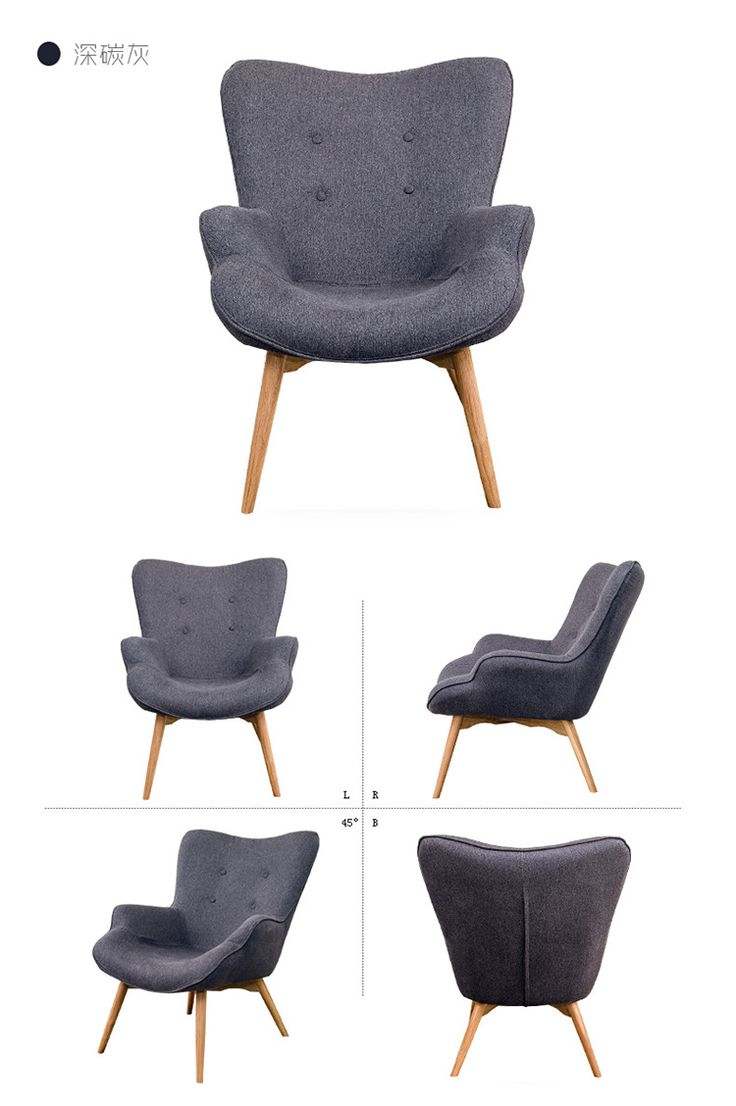 Nordic Style Single Sofa Chairs Simple Modern Small Apartment Living Room Bedroom Study Leisure Double