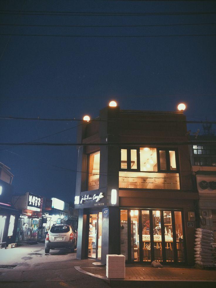 동네 커피숍
