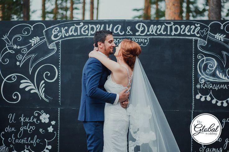 Berry wedding Wedding decor Blackboard ceremony arch Ягодная свадьба Лесные ягоды Грифельная меловая доска Выездная регистрация