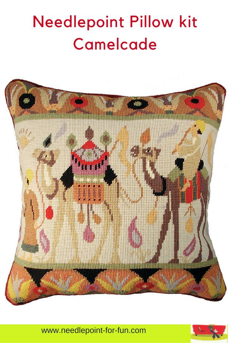 Needlepoint Pillow Kit Camelcade By Jolly Red Gorgeous