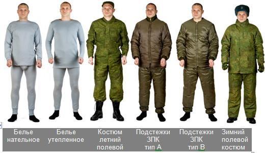 Купить армейский костюм от юдашкина