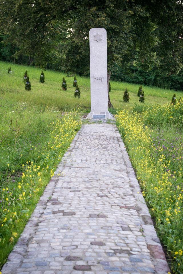 Holokauszt emlekpark