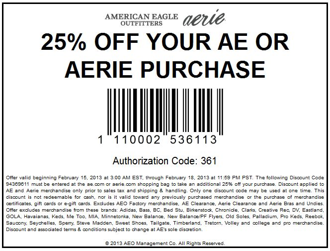 are american eagle and aerie gift cards interchangeable