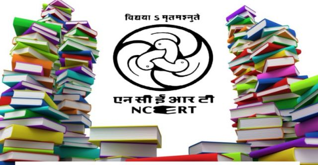 Develops curriculum, instructional and exemplary materials, methods of teaching, techniques of evaluation, teaching aids, kits, and equipment, learning resources, etc for CBSE and is excepted across India in all the schools.