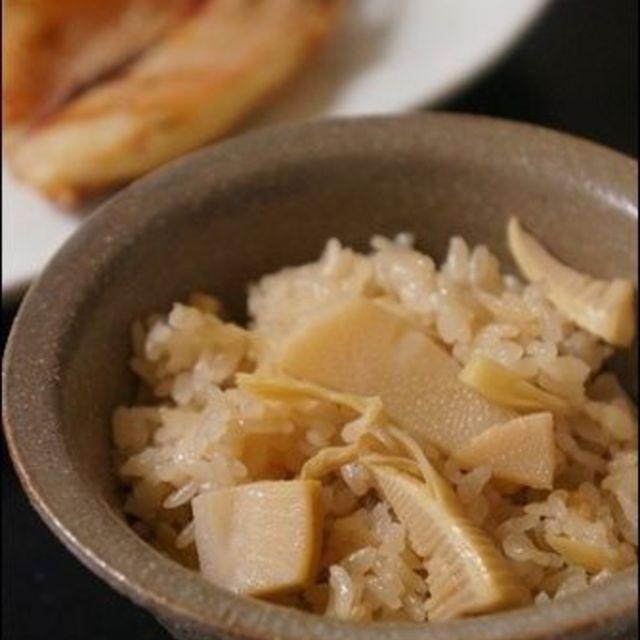 【たけのこレシピ】 おいしい♪たけのこご飯。