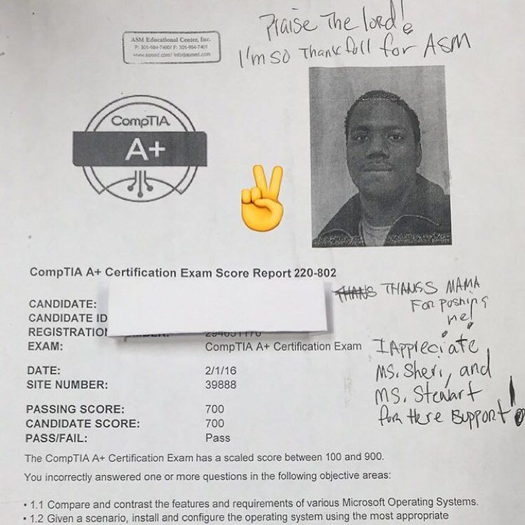 We Are Proud Of Our Student He Has Passed His Comptia A