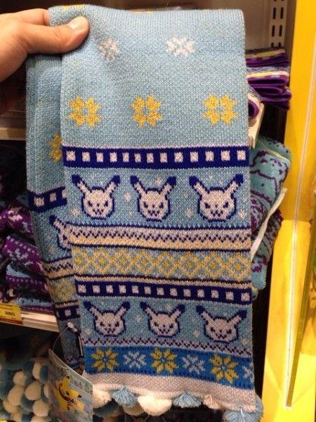 Pokemon Photos from Tokyo - Pikachu Knit Scarf at Pokemon Store Tokyo Station