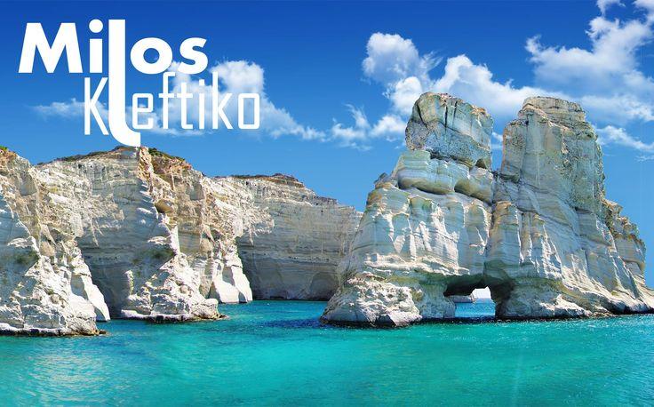Μήλος - Κλέφτικο Milos - Kleftiko