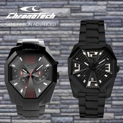 #Ego by #Chronotech