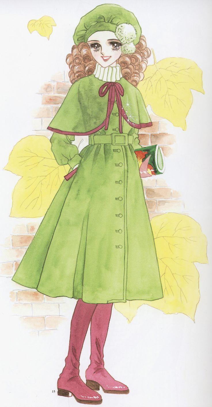 Ikeda Riyoko — Oniisama e