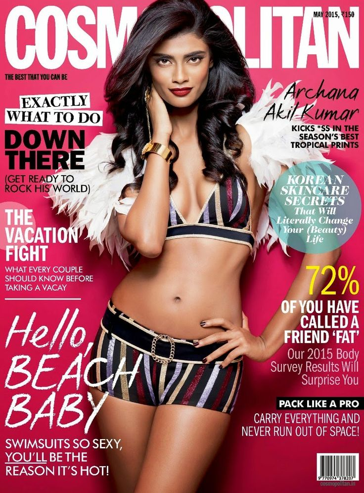Model @ Archana Akil Kumar - Cosmopolitan India, May 2015