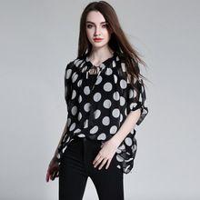 2016 Verão Novo Padrão de Ponto Círculo de Impressão Fácil V pescoço Calaza Borlas Chiffon Camisa tamanho grande mais tamanhos mulheres colthes alishoppbrasil