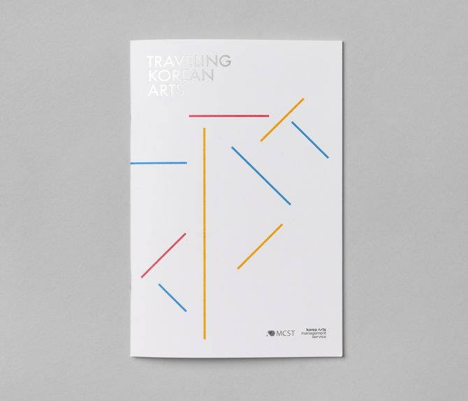 Logo and catalog for Traveling Korean Arts designed by studio fnt.