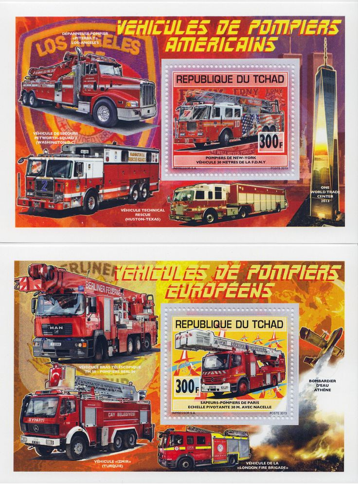 Fire engines - 2 s/s