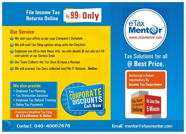 eTaxMentor is an authorized e Return Intermediary (ERI) from Income Tax Department. eTaxMentor is one of the IT Filing Sites in India. Income Tax Returns(itr) for the Assessment Year 2013-14 have been commenced. Last Date for filing of Individual Income Tax Return is 31st July, 2013. Now it's mandatory to file your income tax return online if your income is more than 5 Lakhs. Filing of your Income Tax Return with eTaxMentor starts from Rs. 99 /-.