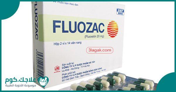 فلوزاك Fluozac دواعي الاستعمال الأعراض السعر الجرعات علاجك Toothpaste Personal Care Dining