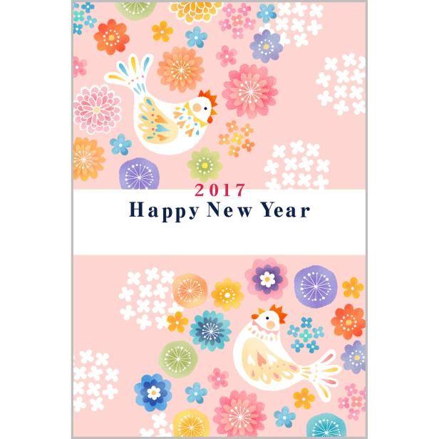 カジュアル 干支 046,カジュアル年賀状,年賀状,年賀状,酉,2017,平成29年,カジュアル,とり,トリ,鳥,にわとり,ニワトリ,HAPPY NEW YEAR,花,カラフル,ピンク