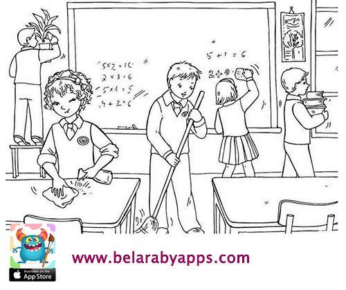 رسومات جاهزة للتلوين عن يوم المعلم العالمي School Coloring Pages Coloring Pages Colouring Pages