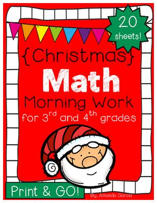 Christmas Math Morning Work / Homework PRINT & GO  from Amanda Garcia on TeachersNotebook.com (45 pages)