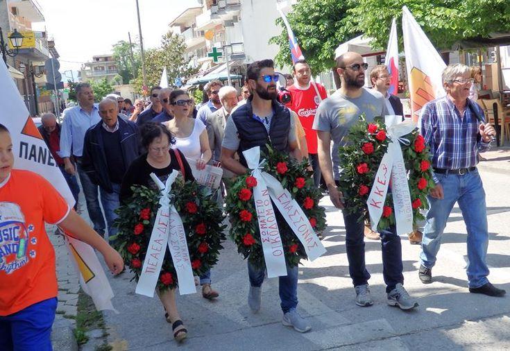 Γιόρτασαν την εργατική Πρωτομαγιά στην Ελασσόνα, παρά τη μικρή συμμετοχή…