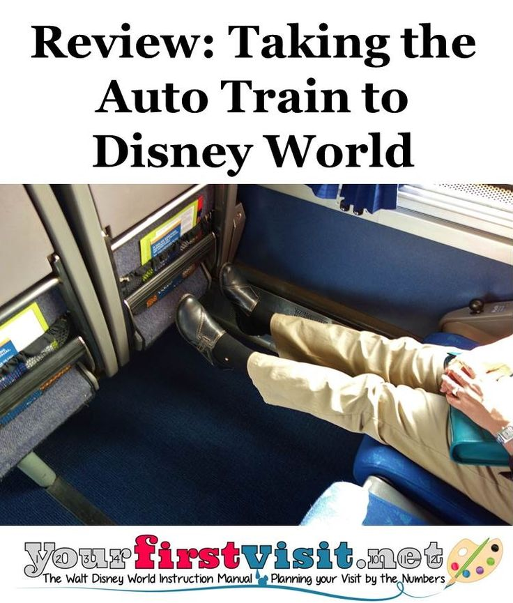 Review: Taking the Auto Train to Walt Disney World - Tips.  Love this alternative to flying or driving!