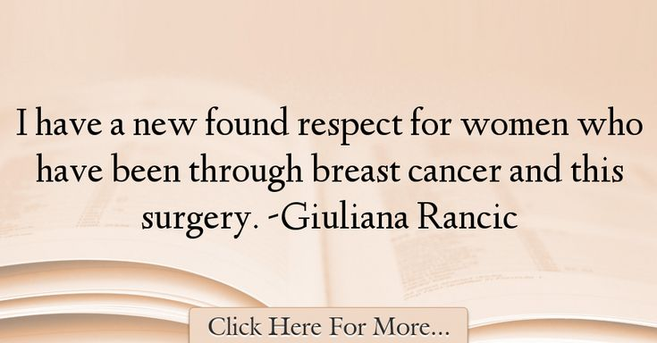 Giuliana Rancic Quotes About Respect - 59943