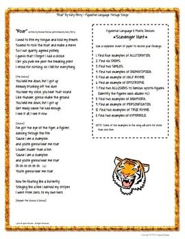 """Roar"" By Katy Perry Figurative Language & Poetic Devices Exercises - several activities for students. Include editable Word version you can share with students for paperless."