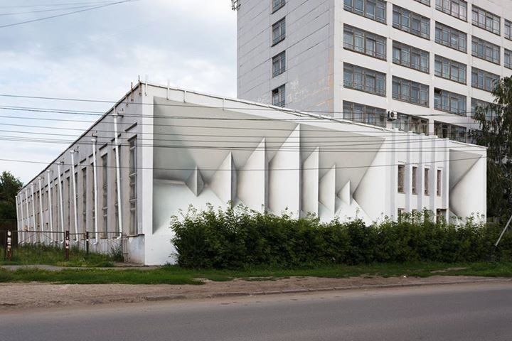 «Стенограффия» в Омске