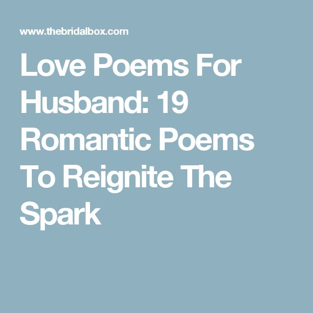 Love Poems For Husband: 19 Romantic Poems To Reignite The Spark