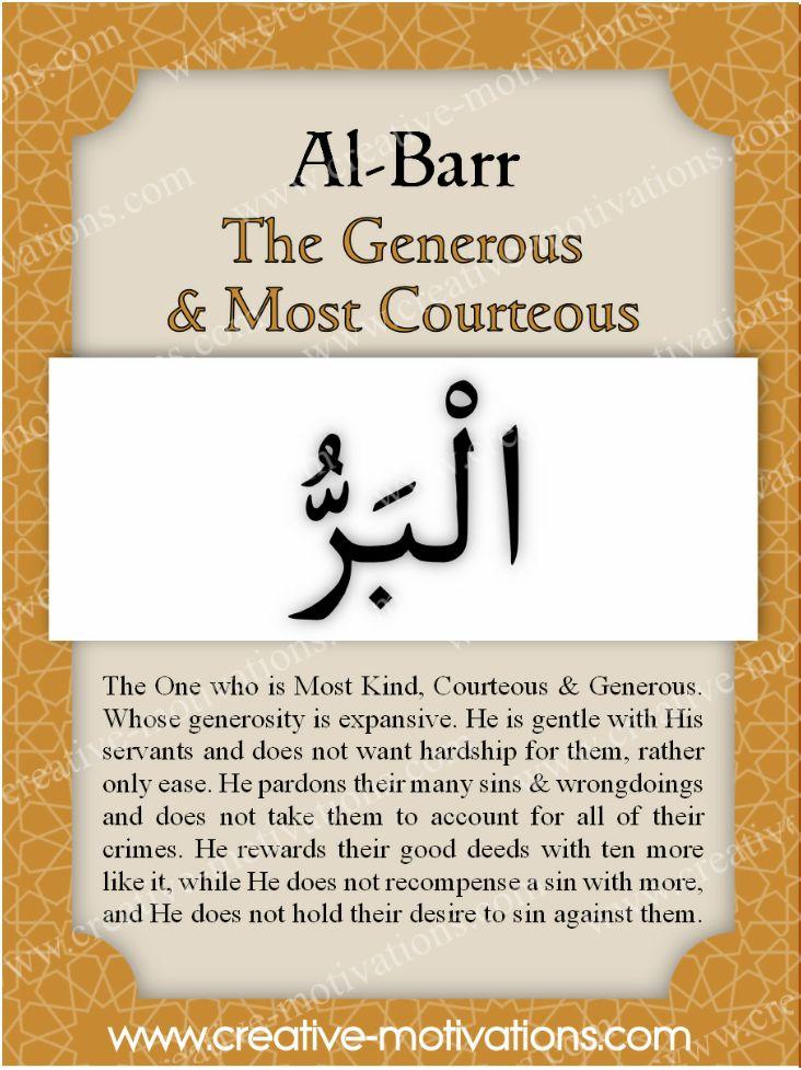 Al-Barr: The Generous, one of Allah's Beautiful Names