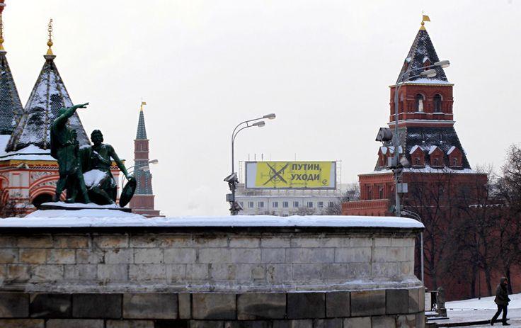 WHITE Technologies 2033: Путин уходи!