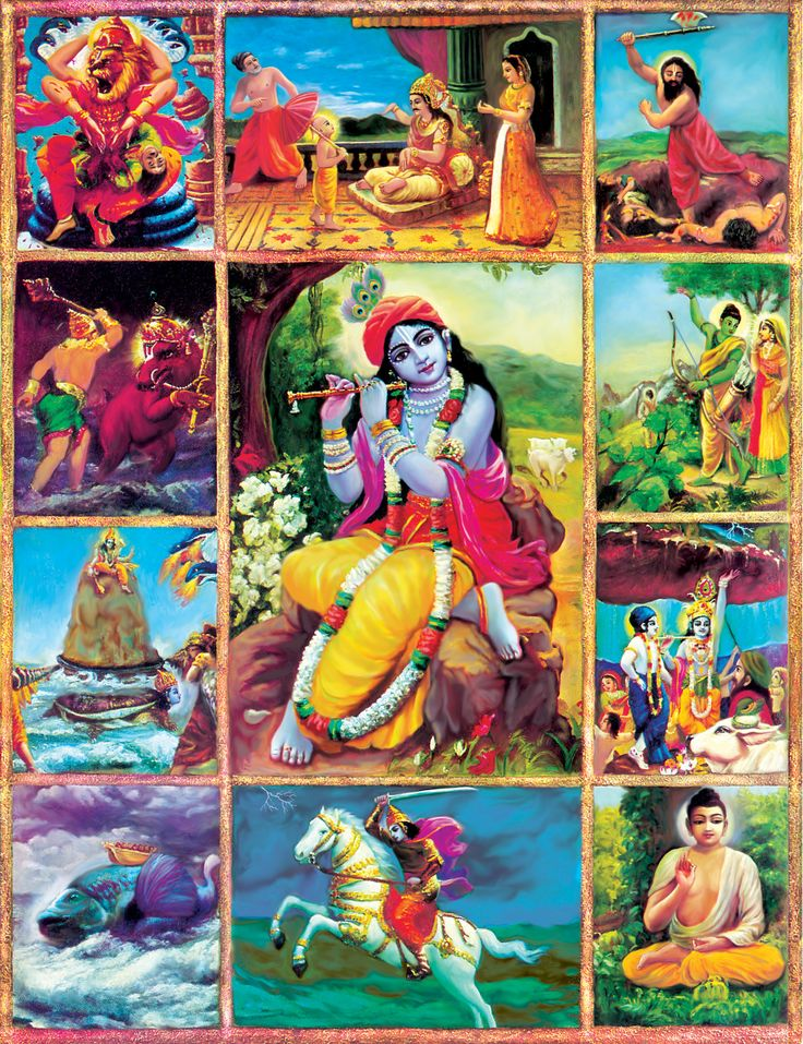 Bhagavad Gita: The Lord descends whenever there is a decline in religious principles.
