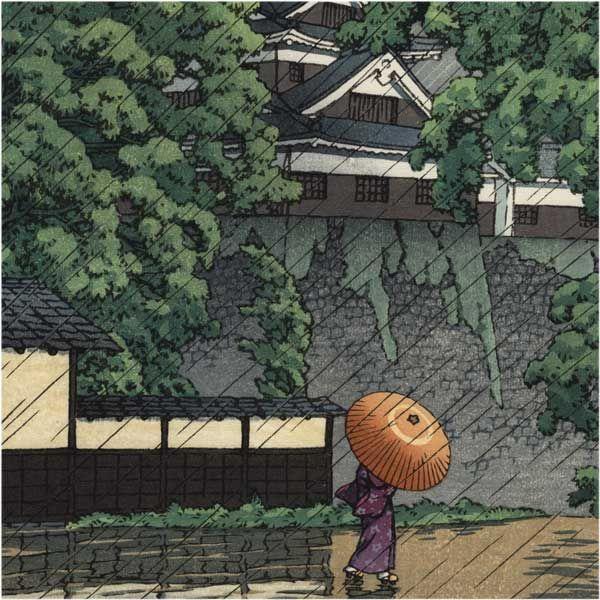 Kawase Hasui détail - Chateau de Kumamoto 1946 (HK07)