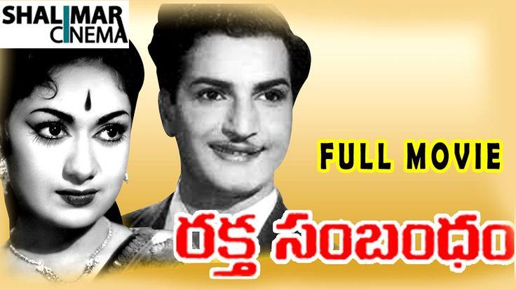 Watch Rakta Sambandham Telugu Full Length Movie || N.T.Rama Rao, Savitri, Kanta Rao Free Online watch on  https://free123movies.net/watch-rakta-sambandham-telugu-full-length-movie-n-t-rama-rao-savitri-kanta-rao-free-online/
