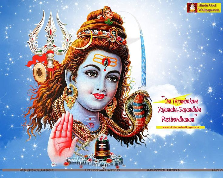 Free collection of latest Shiva Wallpaper For Desktop download. Also get HD shiva wallpaper for desktop, mobile, whatsapp & facebook. Download & share now!