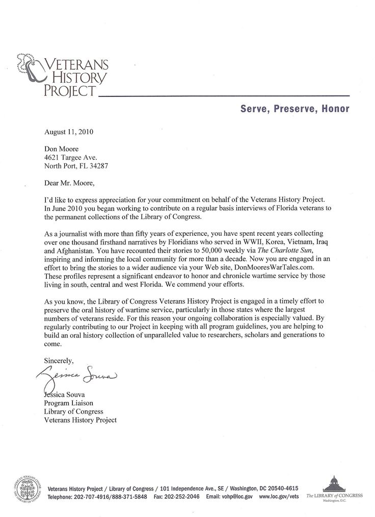 cover letter or letter of interest