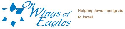 On Wings of Eagles assists needy Jews in making aliyah (immigrating to Israel). They come from all over the world—Russia, Argentina, India, Muslim countries and elsewhere—to escape anti-Semitism and extreme poverty, and to realize the dream of living in their biblical homeland.