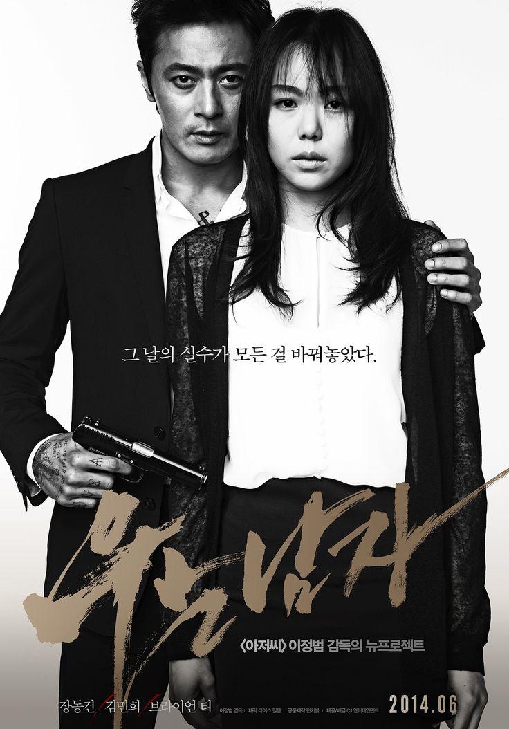 17 Best ideas about Korean Drama 2014 on Pinterest | Www ...