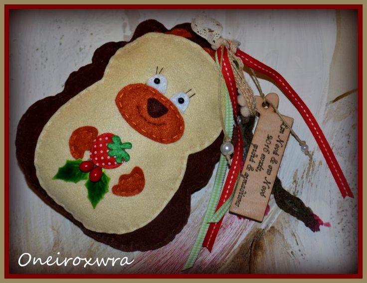 Τσόχινο Σκατζοχοιράκι με ξύλινο μήνυμα. Ιδανικό Χριστουγεννιάτικο δωράκι