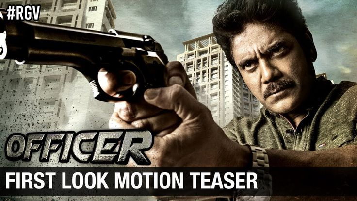 RGV's Officer First Look Motion Teaser | Nagarjuna | Ram Gopal Varma | #...