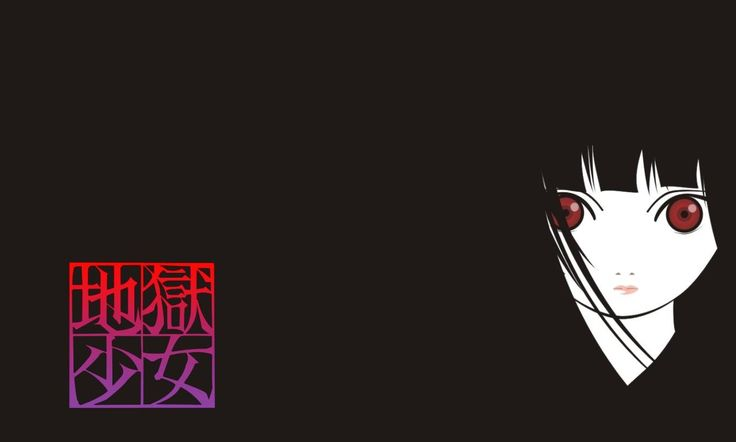hell girl enma ai wallpaper by shaluXangel.deviantart.com on @deviantART