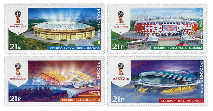 COLLECTORZPEDIA 2018 FIFA World Cup Russia - Stadiums