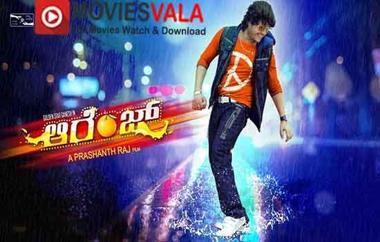 Orange (2018) Full Movie Watch Online in HD Print Quality Free Download, Full Movie Orange (2018) Watch Online in DVD Print Quality Download Movierulz Todaypk Tamilmv Tamilrockers Moviesvala.
