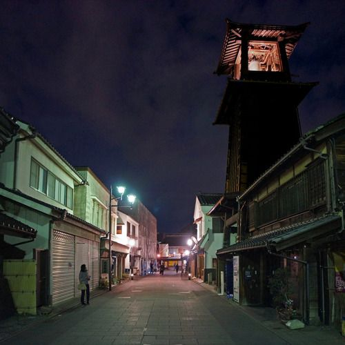 夜散歩のススメ「川越、時の鐘と鐘つき通り」埼玉県川越市