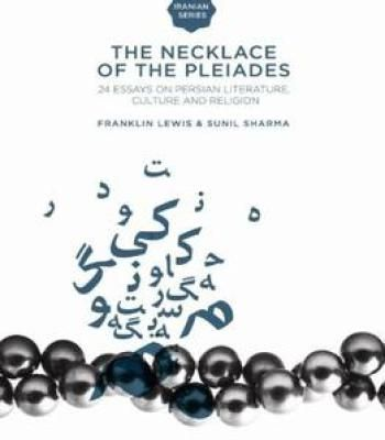 The Necklace Of The Pleiades: Twenty-Four Essays On Persian Literature Culture And Religion PDF