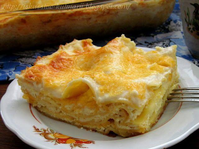 Постигая искусство кулинарии... : Творожно-сырная лазанья