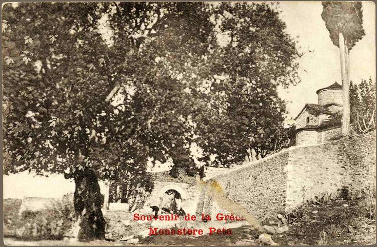 Το μοναστήρι στο Θεοτοκιό - Souvenir de la Grece, Monastere Peta